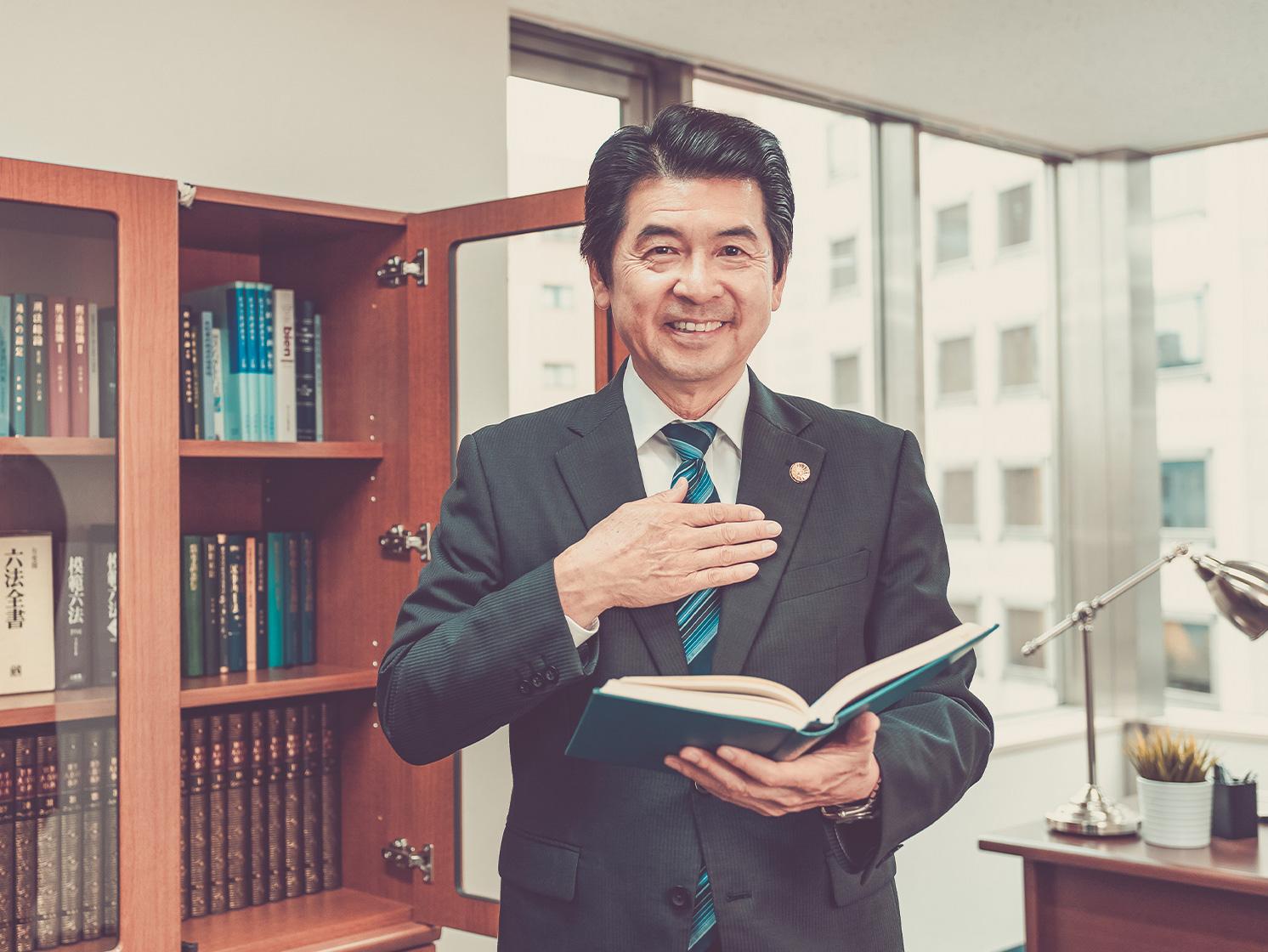 津田沼総合法律事務所・代表